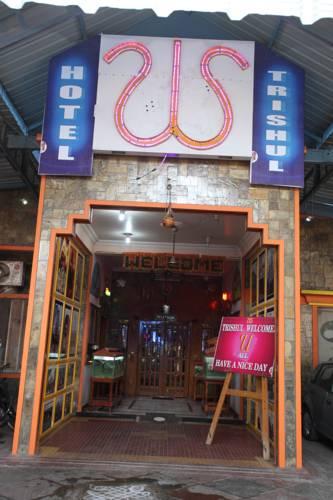Trishul Hotel in thiruvannamalai