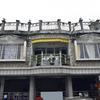 Yankee Homestay in Darjeeling