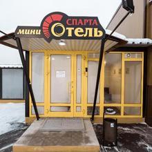 """Мини-отель """"спарта"""" in Novosibirsk"""