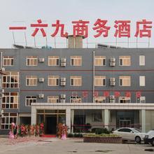 169 Hotel Beijing in Beijing