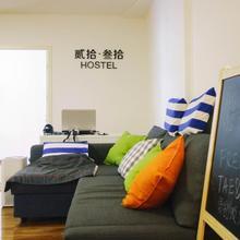 2030 Hostel in Chengdu