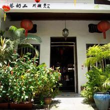 27 Concubine Lane in Ipoh