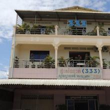333 Guesthouse in Batdambang