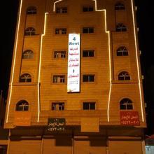 4rent Hotel Suites (al Rouda) in Tabuk