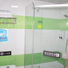 7days Inn Beijing Shunyi Development Zone Xiandai Auto Mall in Beijing