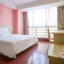 7days Inn Chongqing Wanzhou Gaosuntang in Wanxian