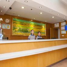 7days Inn Chongqing Wanzhou Wanda Plaza in Wanxian