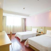 7Days Inn Guiyang Huaxi Avenue Zhong Cao Si in Guiyang