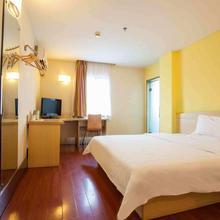 7Days Inn Guiyang South Shachong Road 2nd Branch in Guiyang