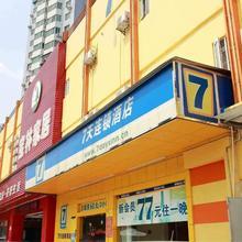 7days Inn Nanchang Shengli Road Pedestrian Street in Nanchang