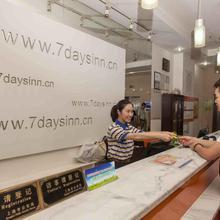 7Days Inn Qianling Park in Guiyang