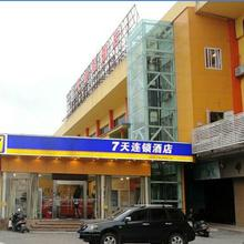 7days Inn Shantou Municipal Government in Chenghai