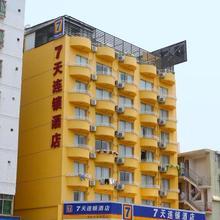 7days Inn Suzhou Sanxiang Road in Suzhou