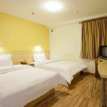 7Days Inn Wuhan Honggangcheng in Wuhan