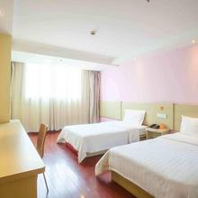 7Days Inn Yantai Changjiang Road Jindong Community in Yantai