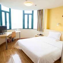 7Days Inn Zhanjiang Xiashan Buxing Jie Chang Da Chang Dian in Zhanjiang