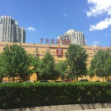 7days Premium Beijing Wangjing in Beijing