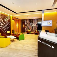 7days Premium Beijing Wangjing Hualian in Beijing