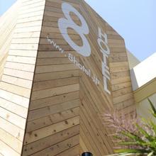 8 Hotel in Atsugi