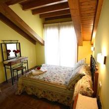 Apartamentos Rurales La Viña in Elgueras