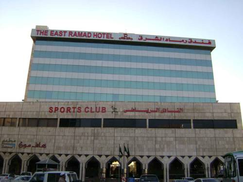 Ramad East Hotel in Riyadh