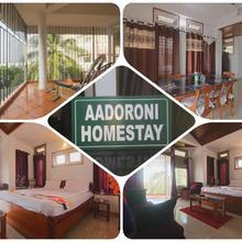 Aadoroni Homestay in Chandrapur Bagicha