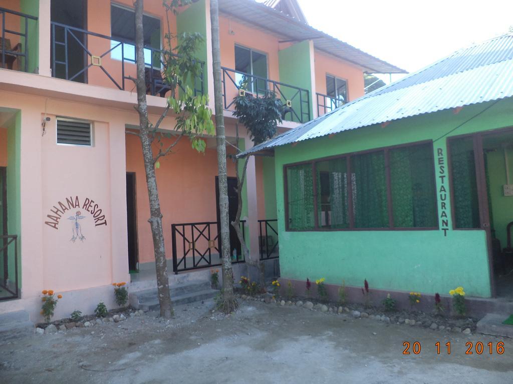 Aahana Resort in Nagrakata
