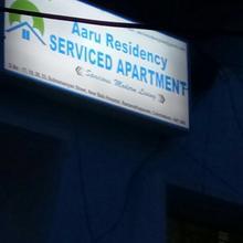Aaru Residency in Chettipalaiyam