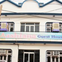 Aashiana Guest House in Bhiwani