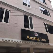 Aastha Inn in Hajipur