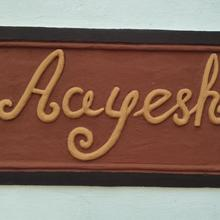 Aayesh Bed & Breakfast in Bolpur