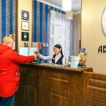 Abazhur Hotel in Tomsk