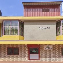 Abc Ayyas Best Cottage in Ooty