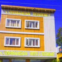 Abhinandan Residency in Rajaji National Park