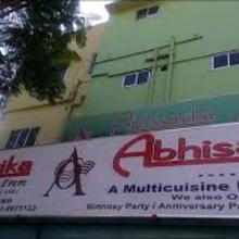 Abhisarika Guest Inn in Bamun Sualkuchi
