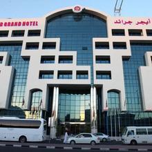 Abjad Grand Hotel in Dubai