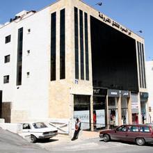 Abu Alsoud Hotel in Amman