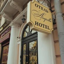 Acapella Hotel On Vosstaniya Square in Saint Petersburg