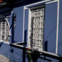 Aconchego Azul Hostel Vila Mariana in Sao Paulo