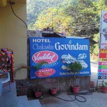 Adb Rooms Hotel Chakasha Govindam in Devaprayag