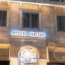 Aegli Hotel in Grevena