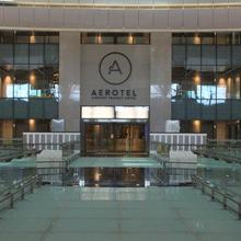 Aerotel Muscat - Airport Transit Hotel in Muscat