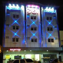 Afaq Al Raha in Khamis Mushayt