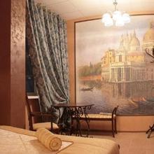 Agio Hotel in Ufa