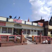 Ahilya Bai Rest House in Gaya