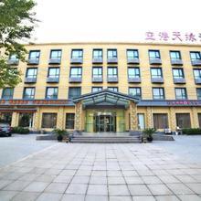 Airport Tianyuan Hotel Beijing Terminal 3 in Beijing