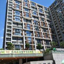 Aite Youth Hostel in Shenzhen