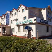 Ak Samal Hotel in Karagandy