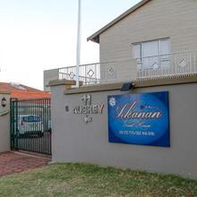 Akanan Guest House in Durban