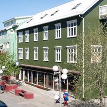 Akureyri Backpackers in Akureyri